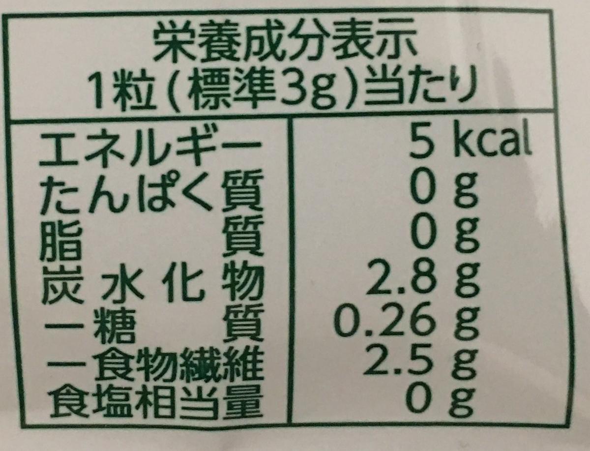f:id:YOSHIO1010:20200610193016j:plain
