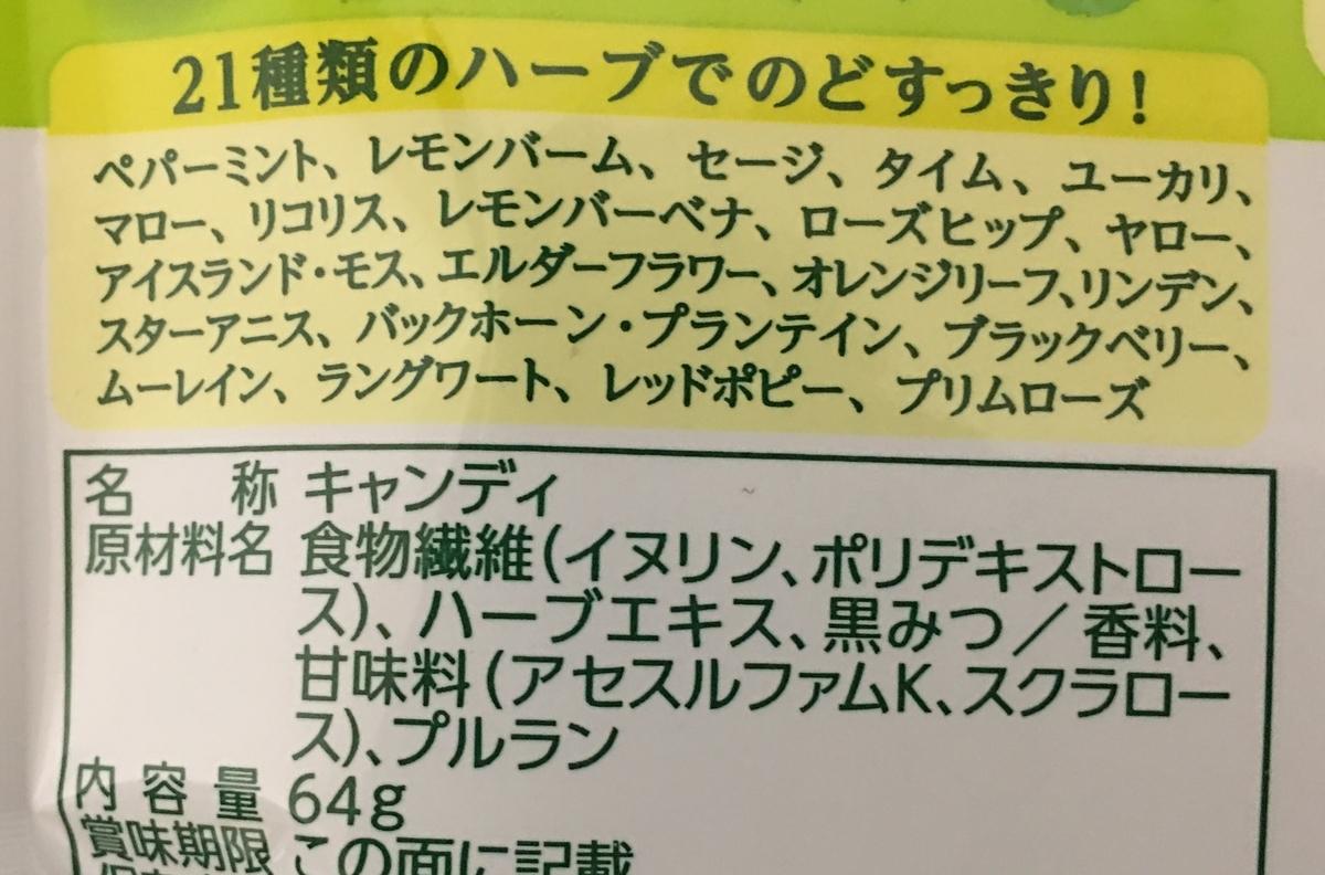 f:id:YOSHIO1010:20200610193654j:plain