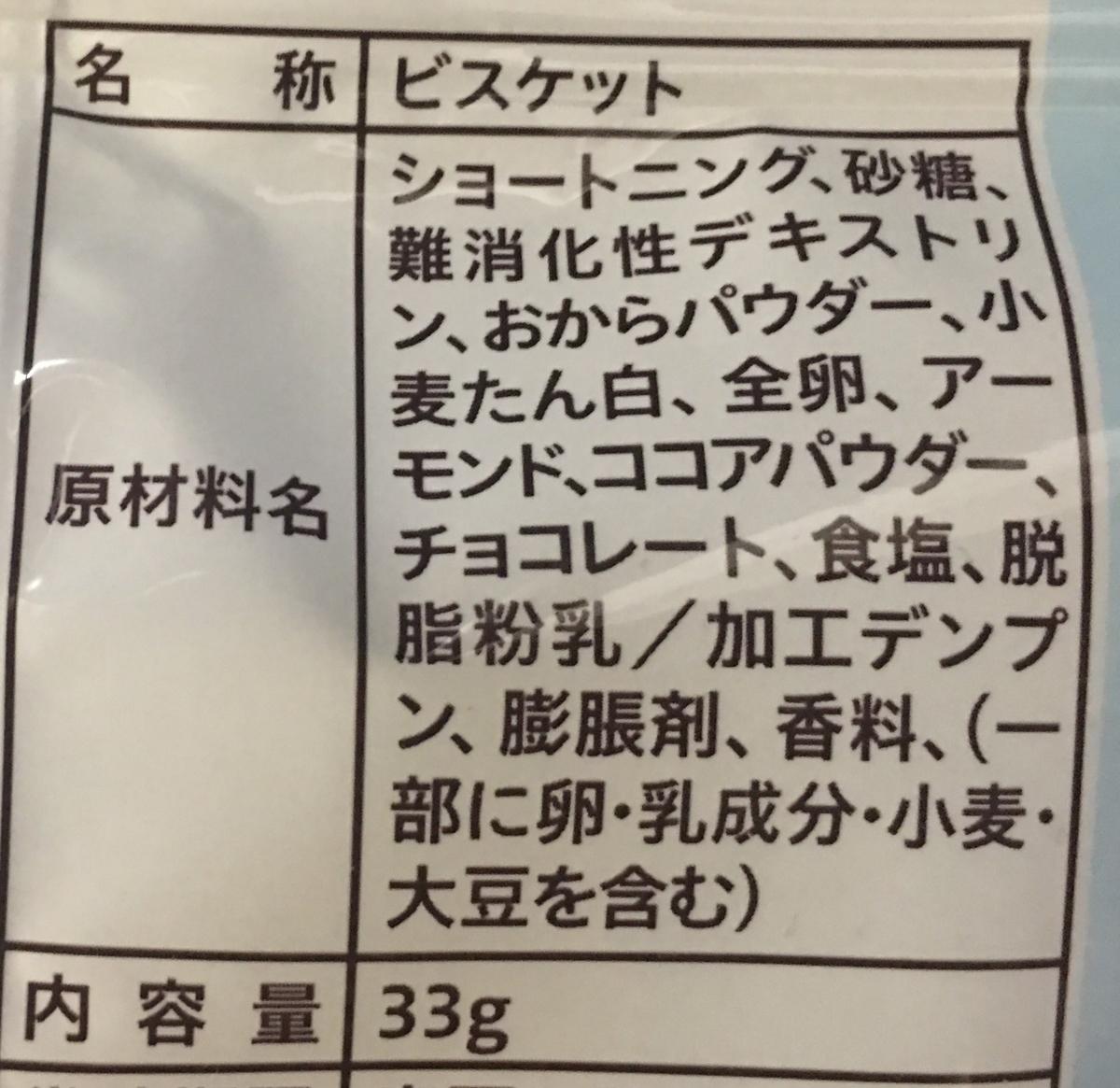 f:id:YOSHIO1010:20200611010840j:plain