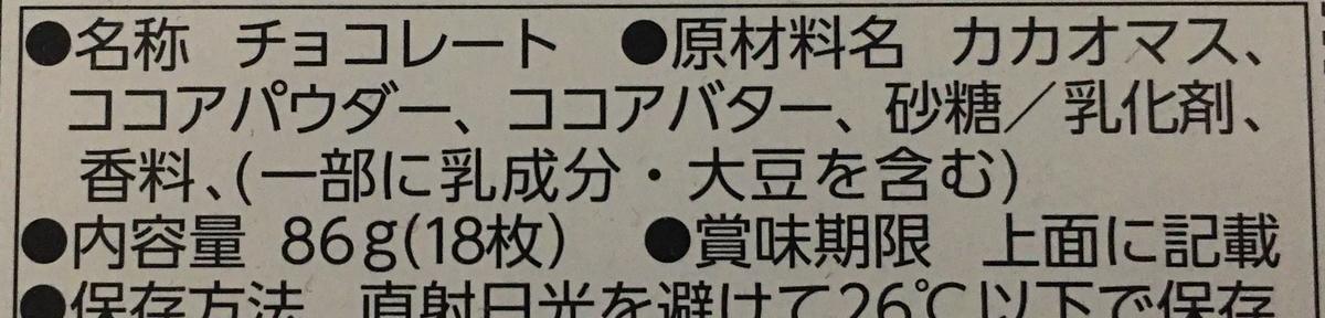 f:id:YOSHIO1010:20200613234731j:plain