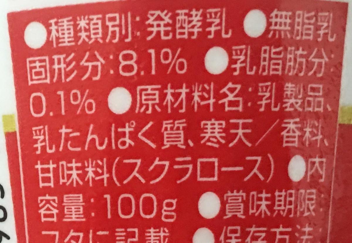 f:id:YOSHIO1010:20200615233806j:plain