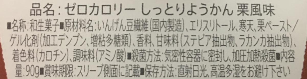 f:id:YOSHIO1010:20200616234921j:plain