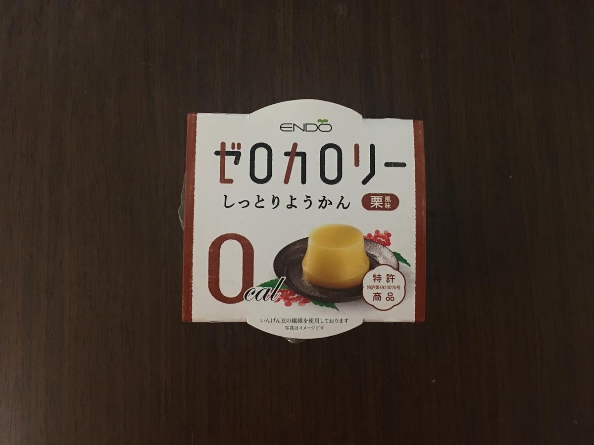 f:id:YOSHIO1010:20200616235026j:plain