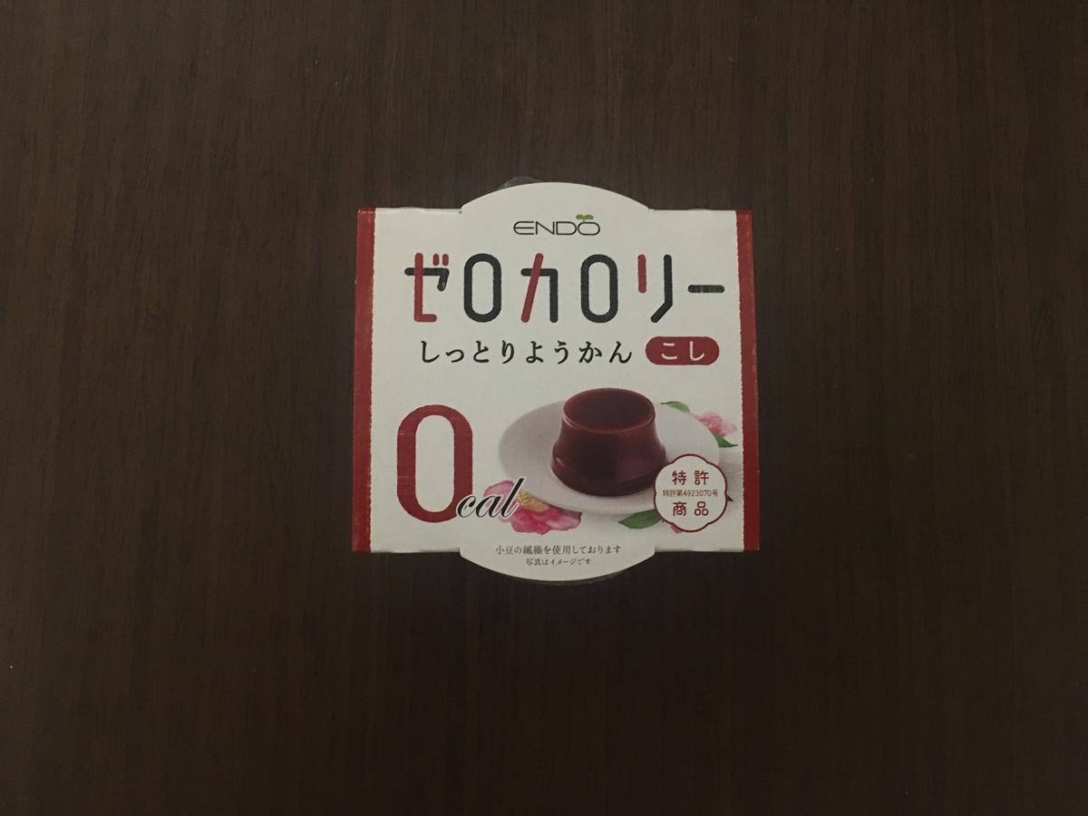 f:id:YOSHIO1010:20200617000822j:plain