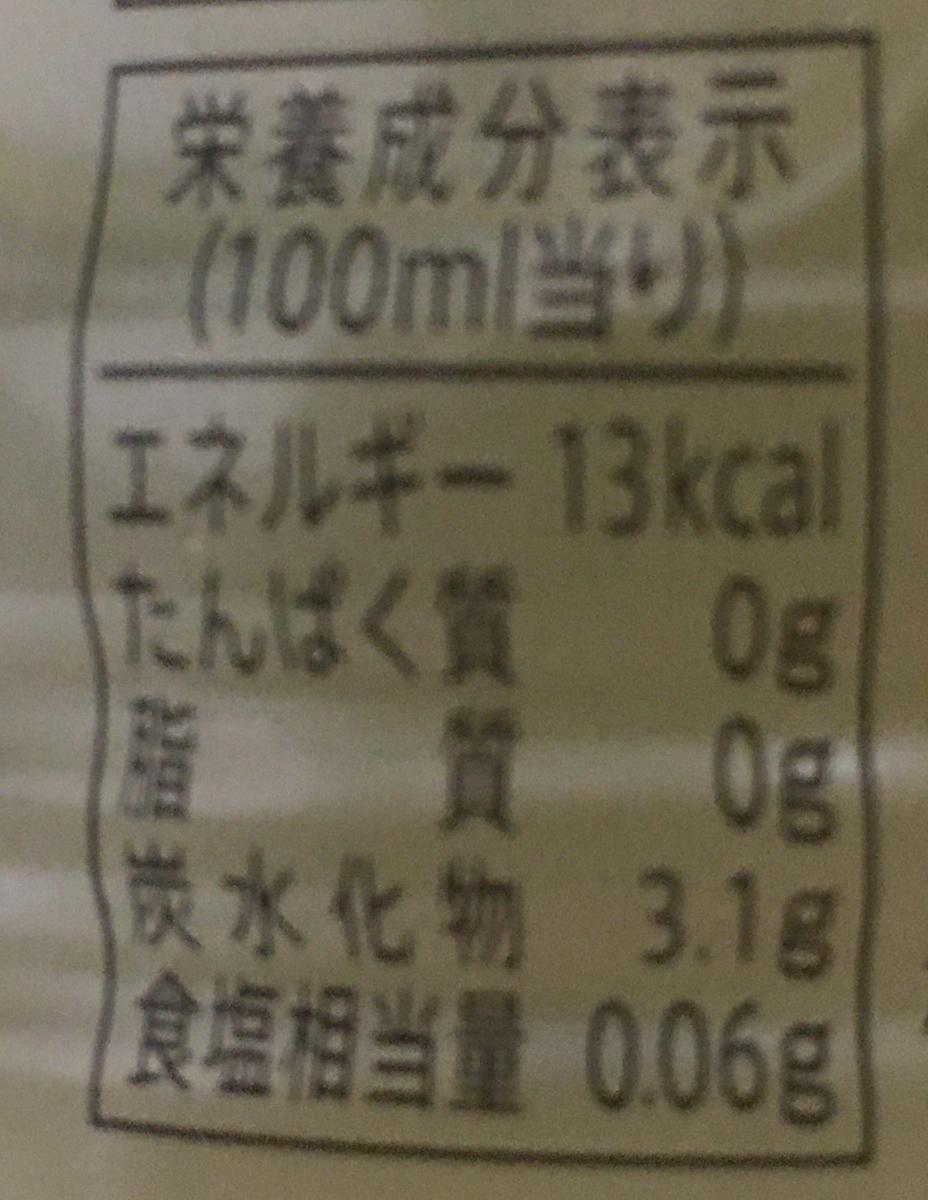 f:id:YOSHIO1010:20200618020039j:plain