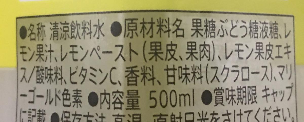 f:id:YOSHIO1010:20200618020850j:plain