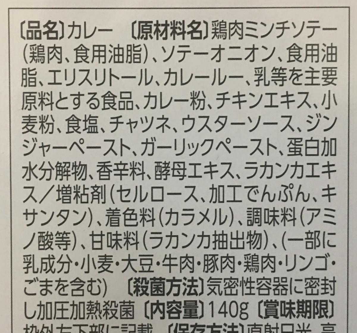 f:id:YOSHIO1010:20200619032819j:plain