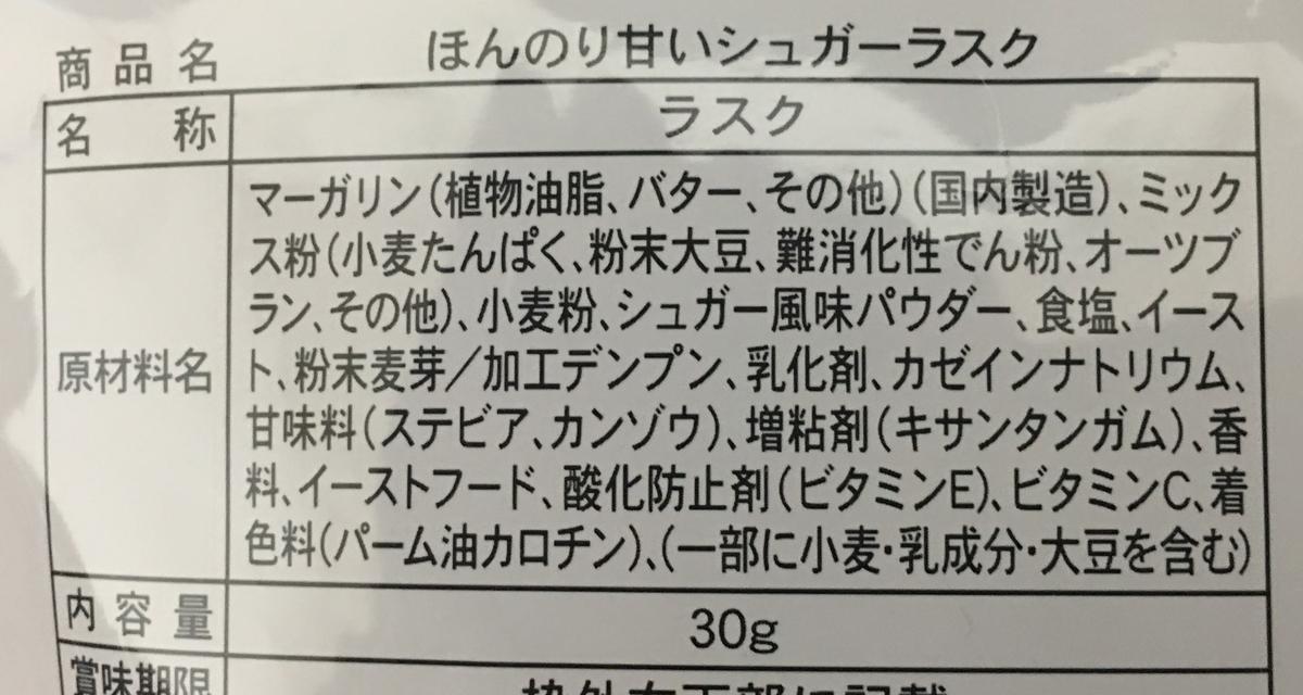 f:id:YOSHIO1010:20200620032619j:plain