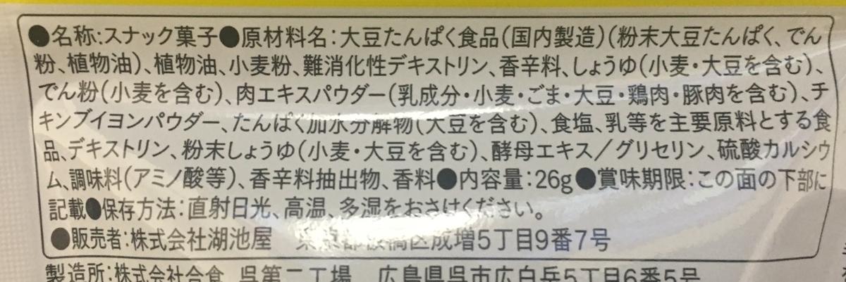 f:id:YOSHIO1010:20200621165723j:plain