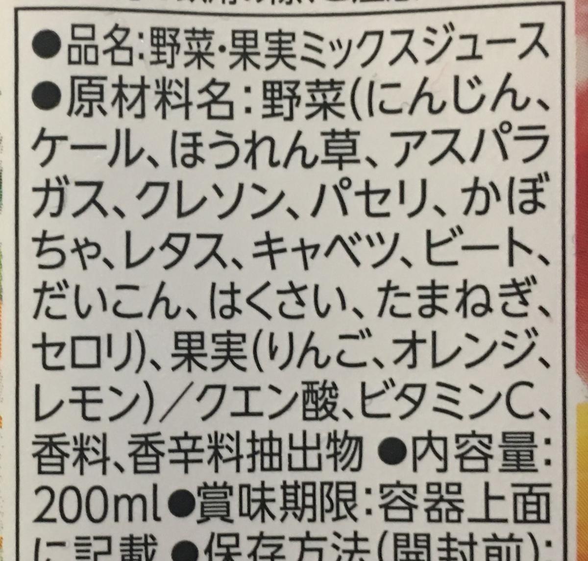 f:id:YOSHIO1010:20200622023315j:plain