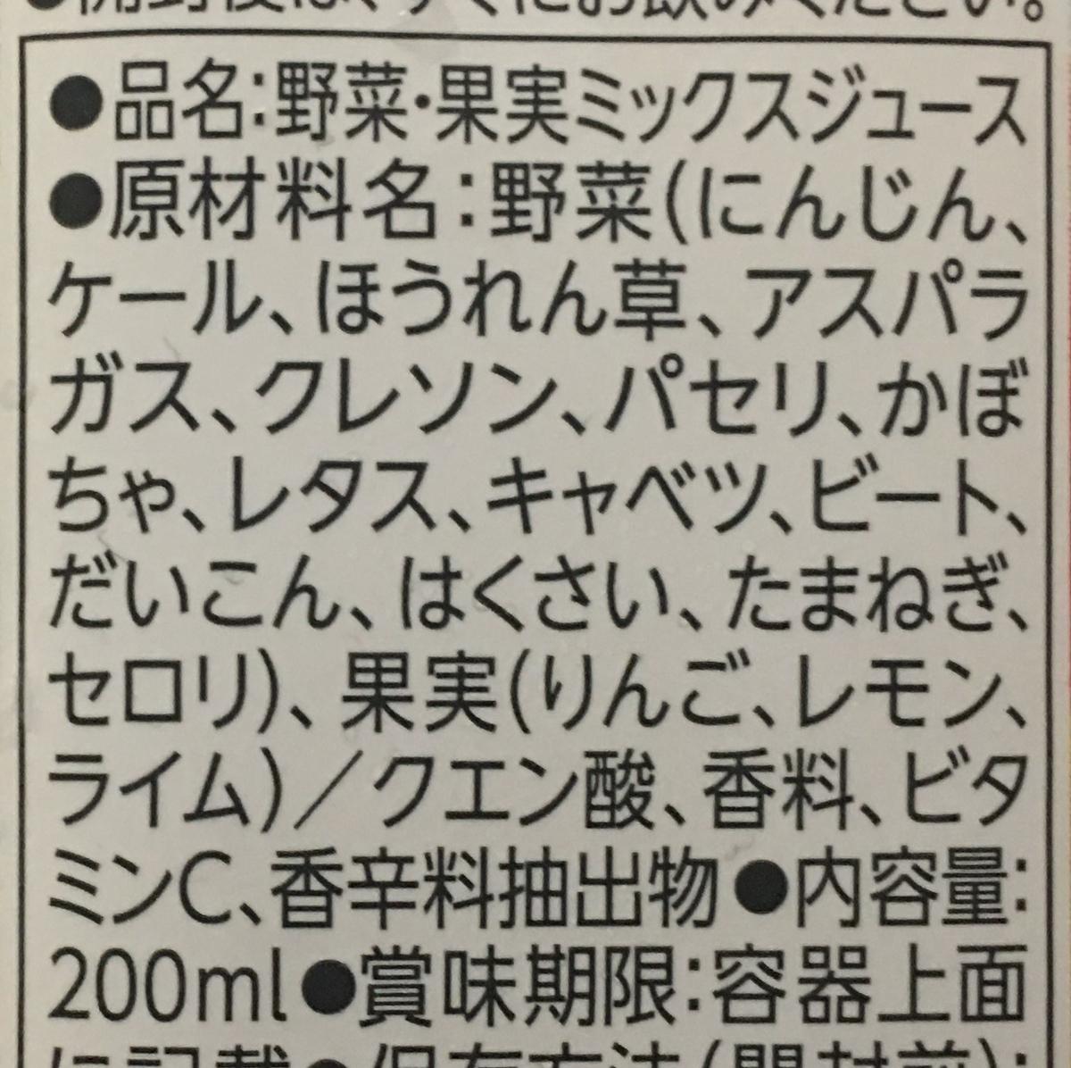 f:id:YOSHIO1010:20200622032906j:plain