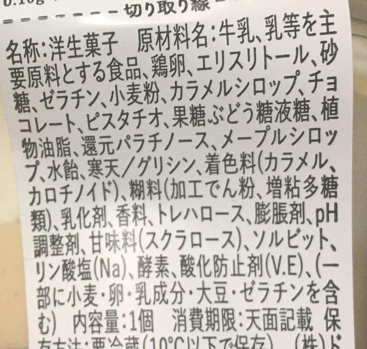 f:id:YOSHIO1010:20200625013235j:plain