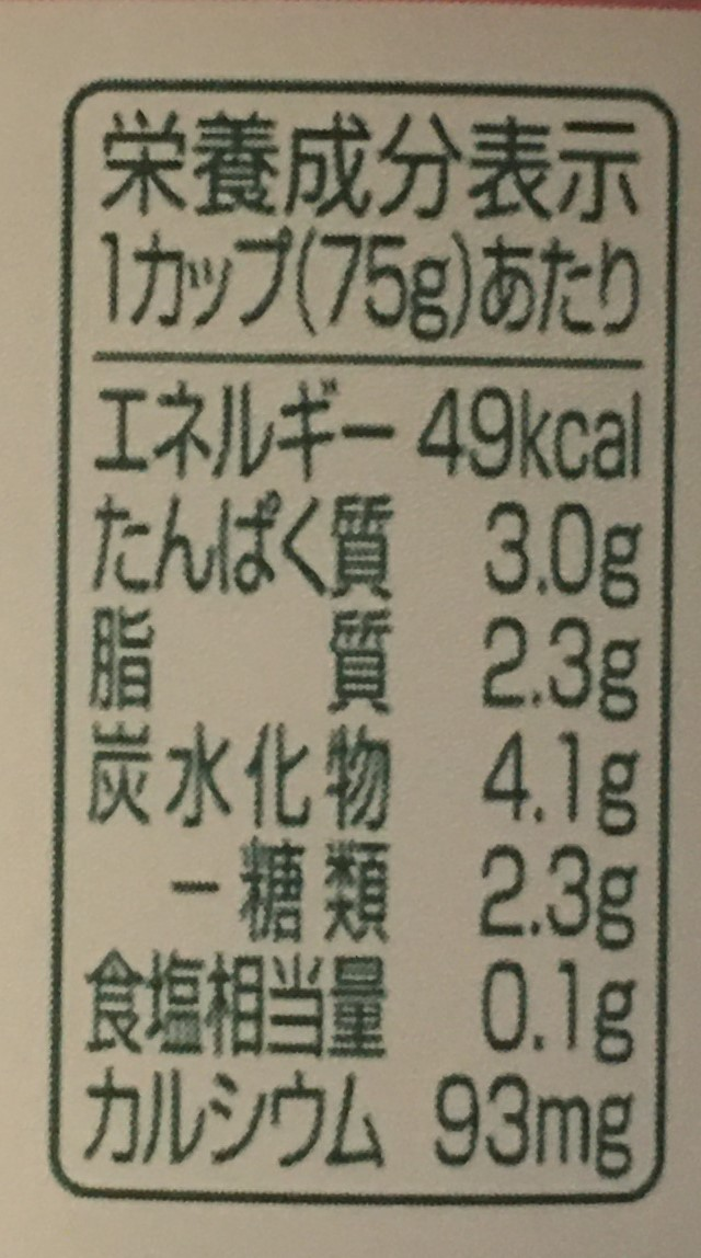 f:id:YOSHIO1010:20200630033325j:plain