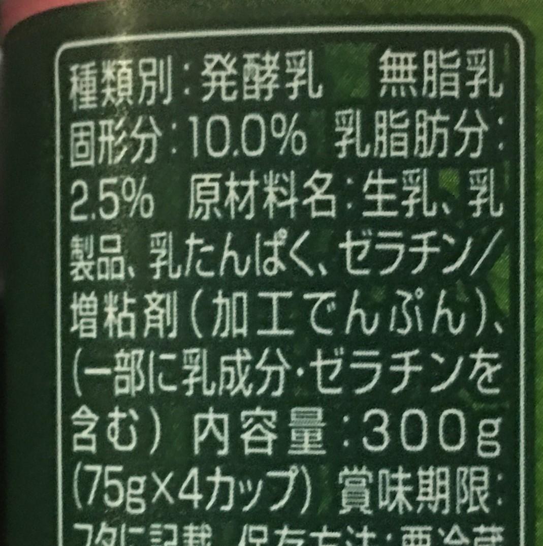 f:id:YOSHIO1010:20200630033544j:plain