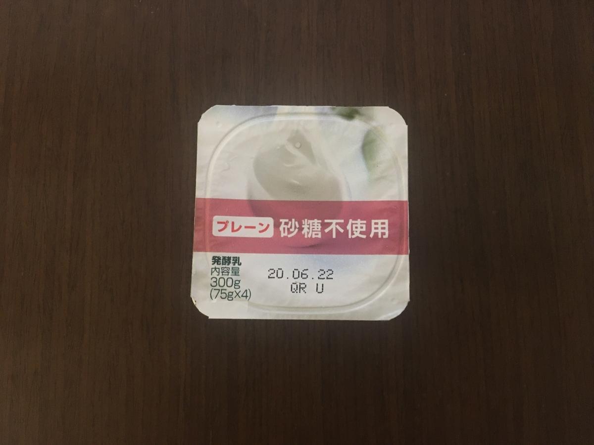 f:id:YOSHIO1010:20200630033813j:plain
