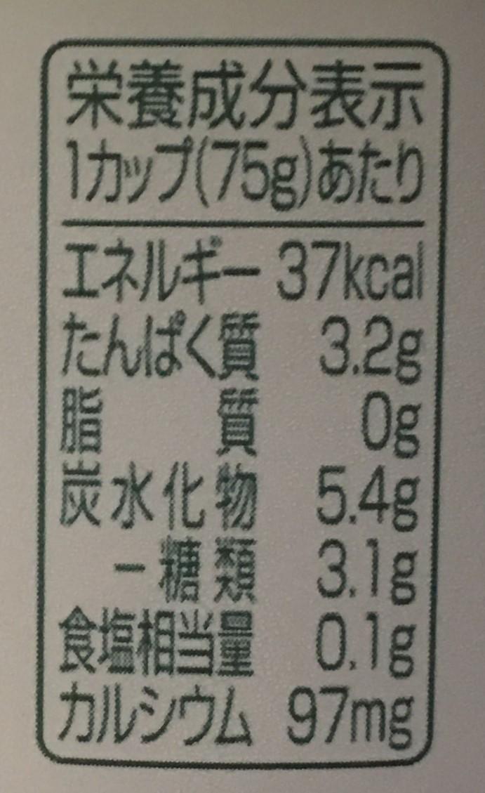 f:id:YOSHIO1010:20200630033849j:plain