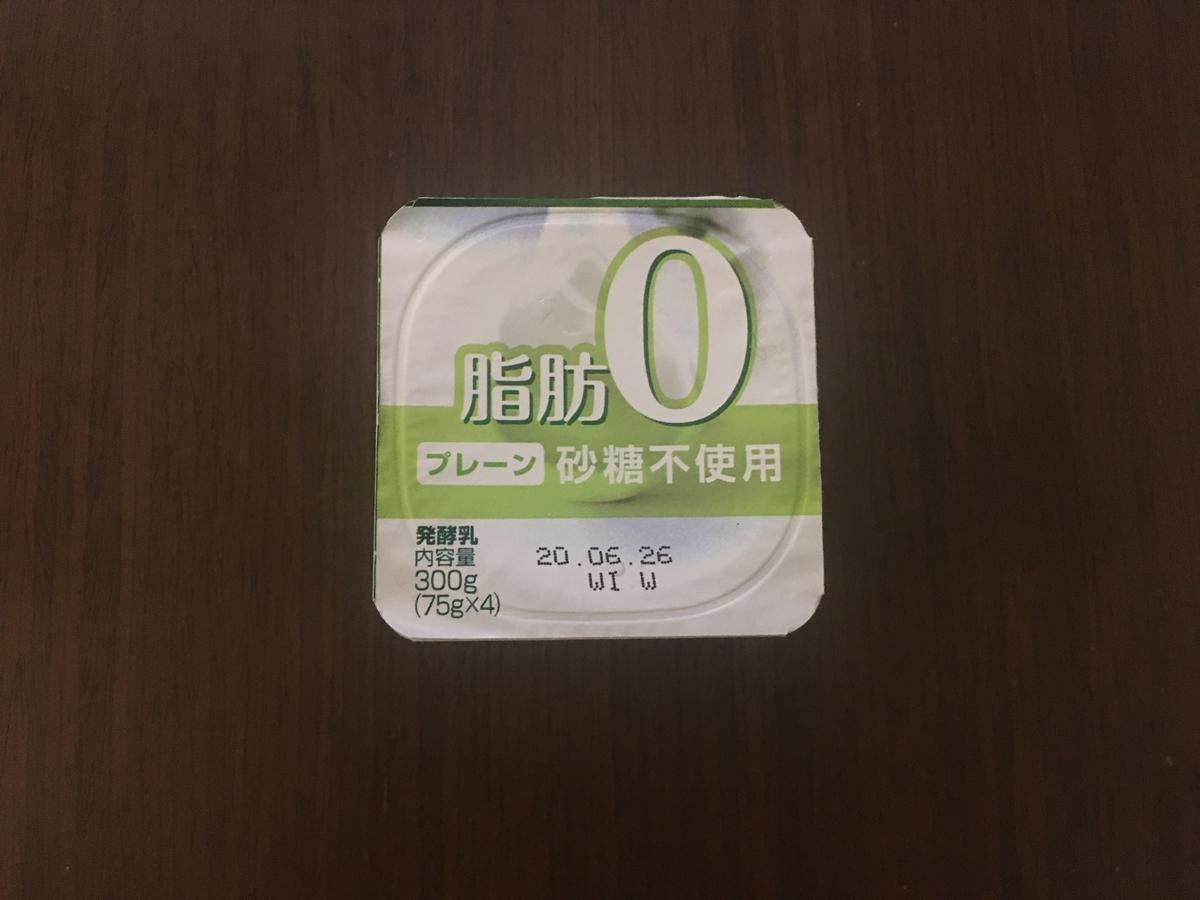 f:id:YOSHIO1010:20200630034319j:plain