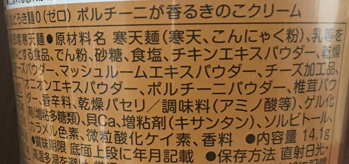 f:id:YOSHIO1010:20200703014004j:plain