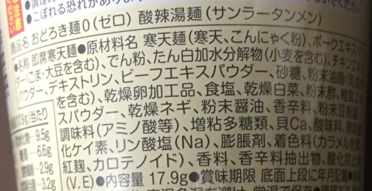 f:id:YOSHIO1010:20200703015154j:plain