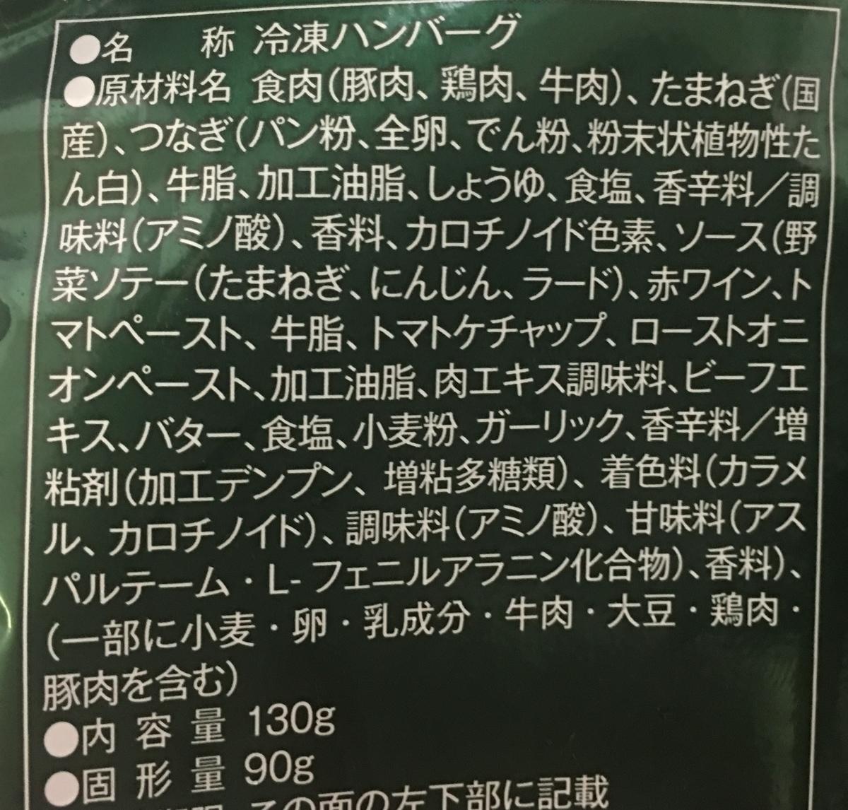 f:id:YOSHIO1010:20200706014002j:plain