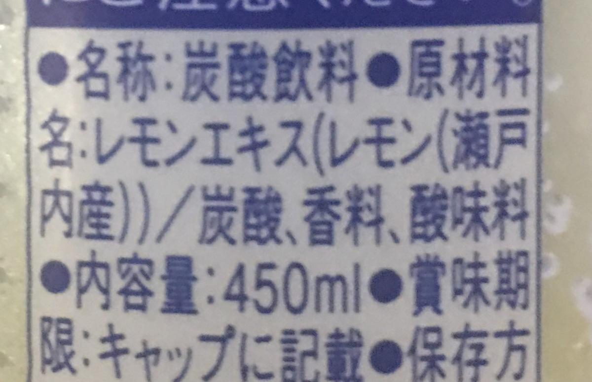 f:id:YOSHIO1010:20200709025634j:plain