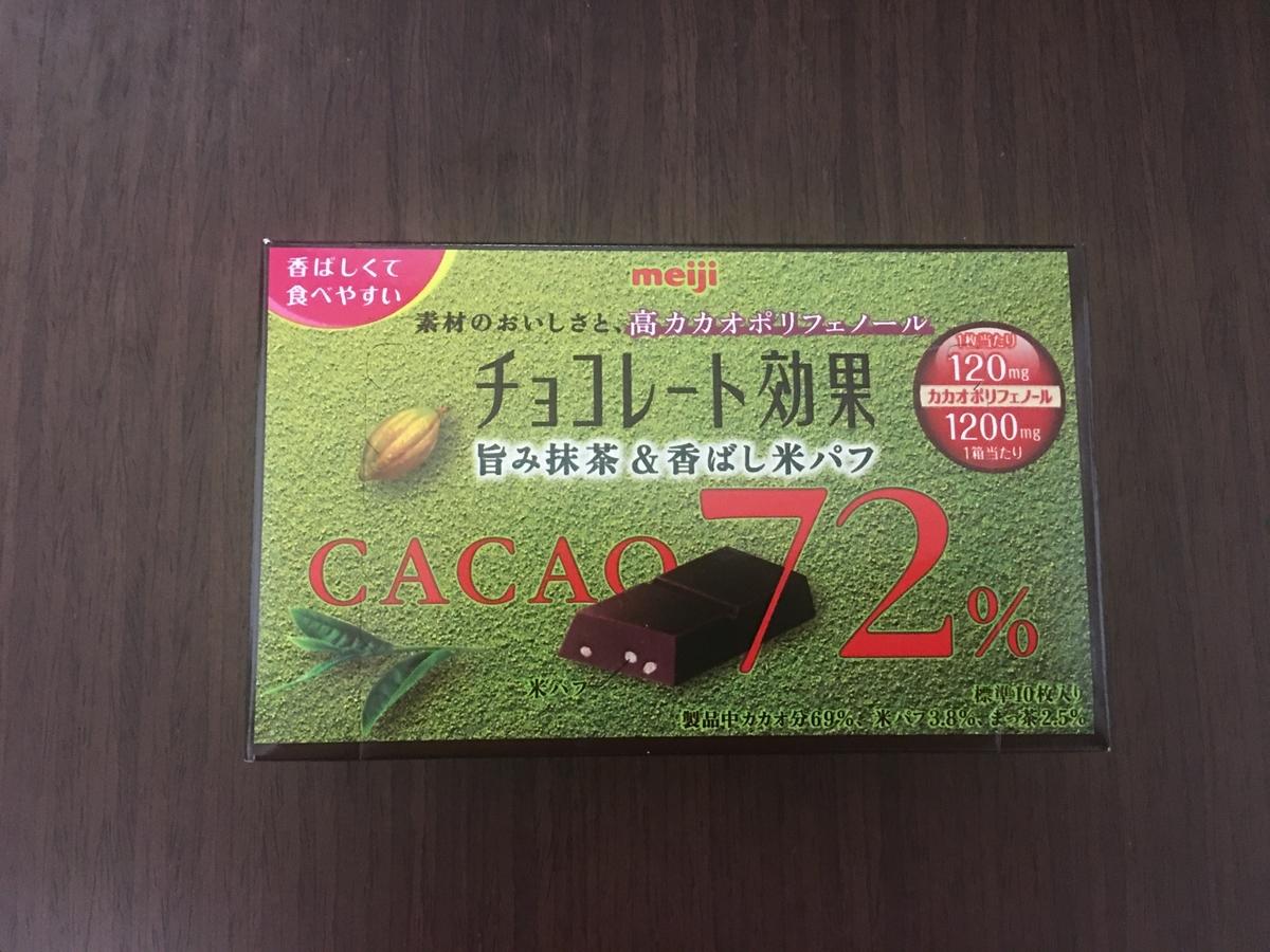 f:id:YOSHIO1010:20200718013403j:plain