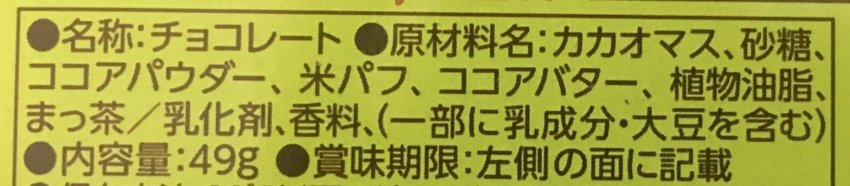 f:id:YOSHIO1010:20200718013740j:plain