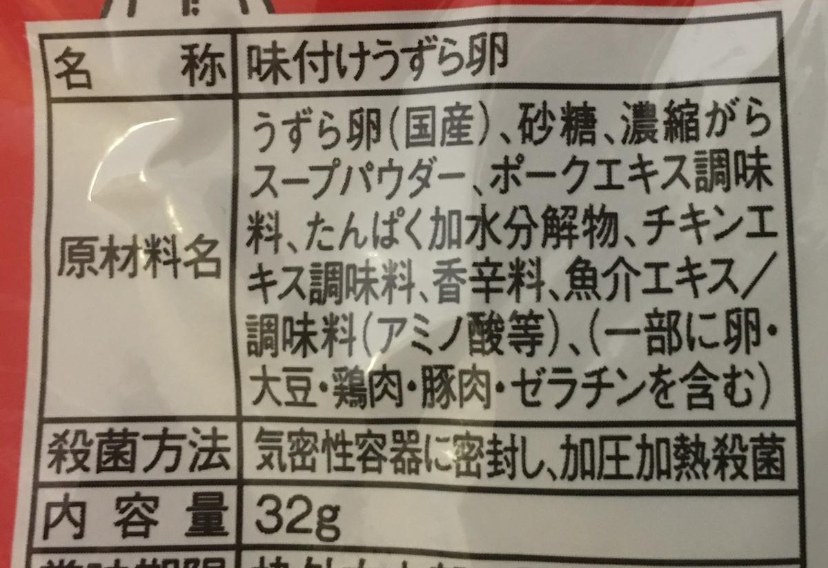 f:id:YOSHIO1010:20200804011848j:plain