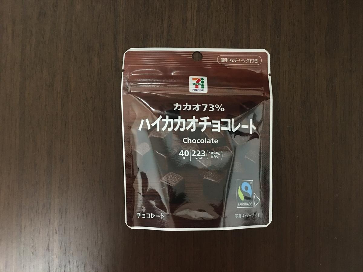 f:id:YOSHIO1010:20200805022737j:plain