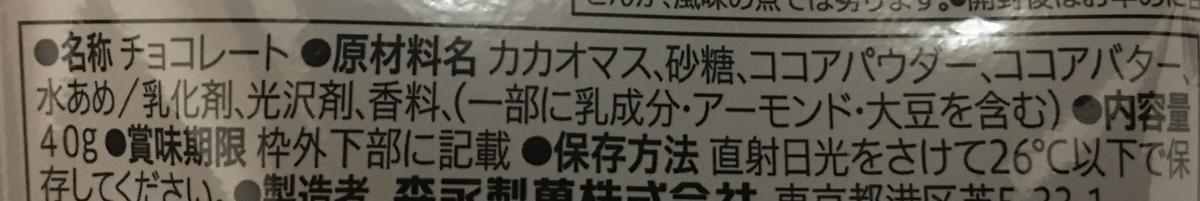 f:id:YOSHIO1010:20200807012518j:plain