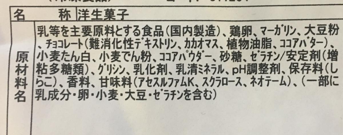 f:id:YOSHIO1010:20200819031457j:plain