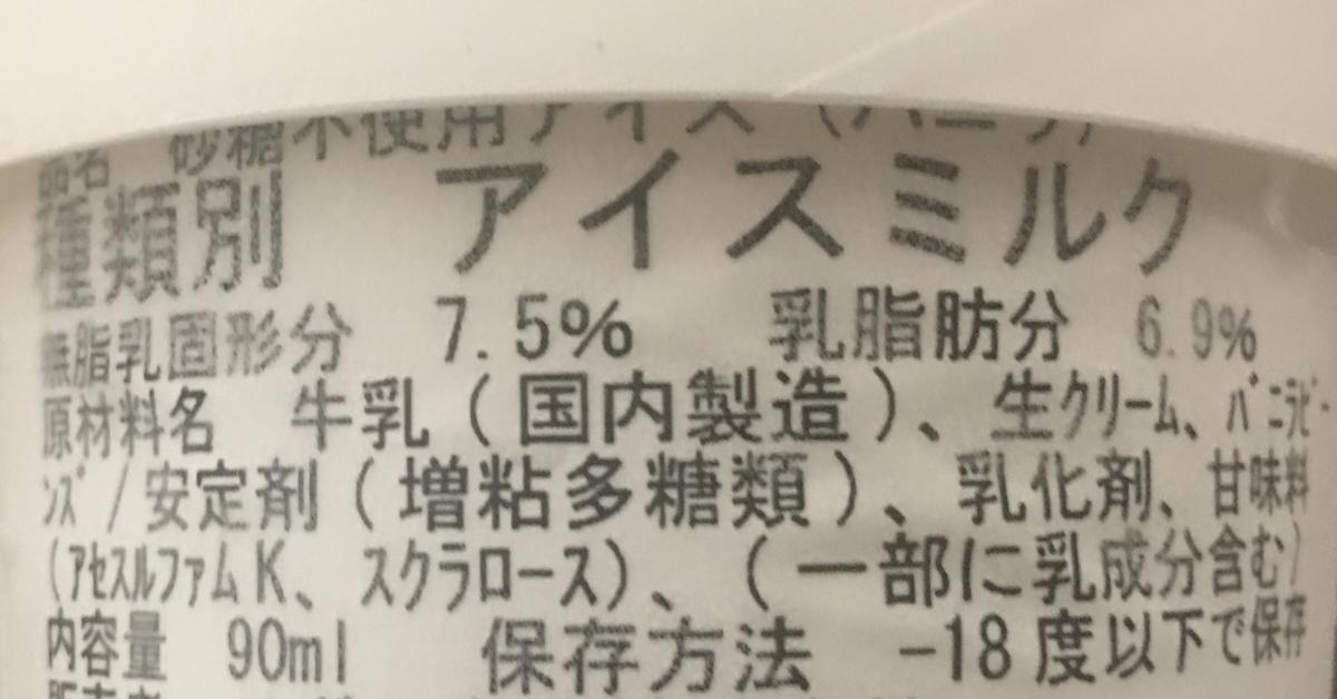 f:id:YOSHIO1010:20200819032749j:plain