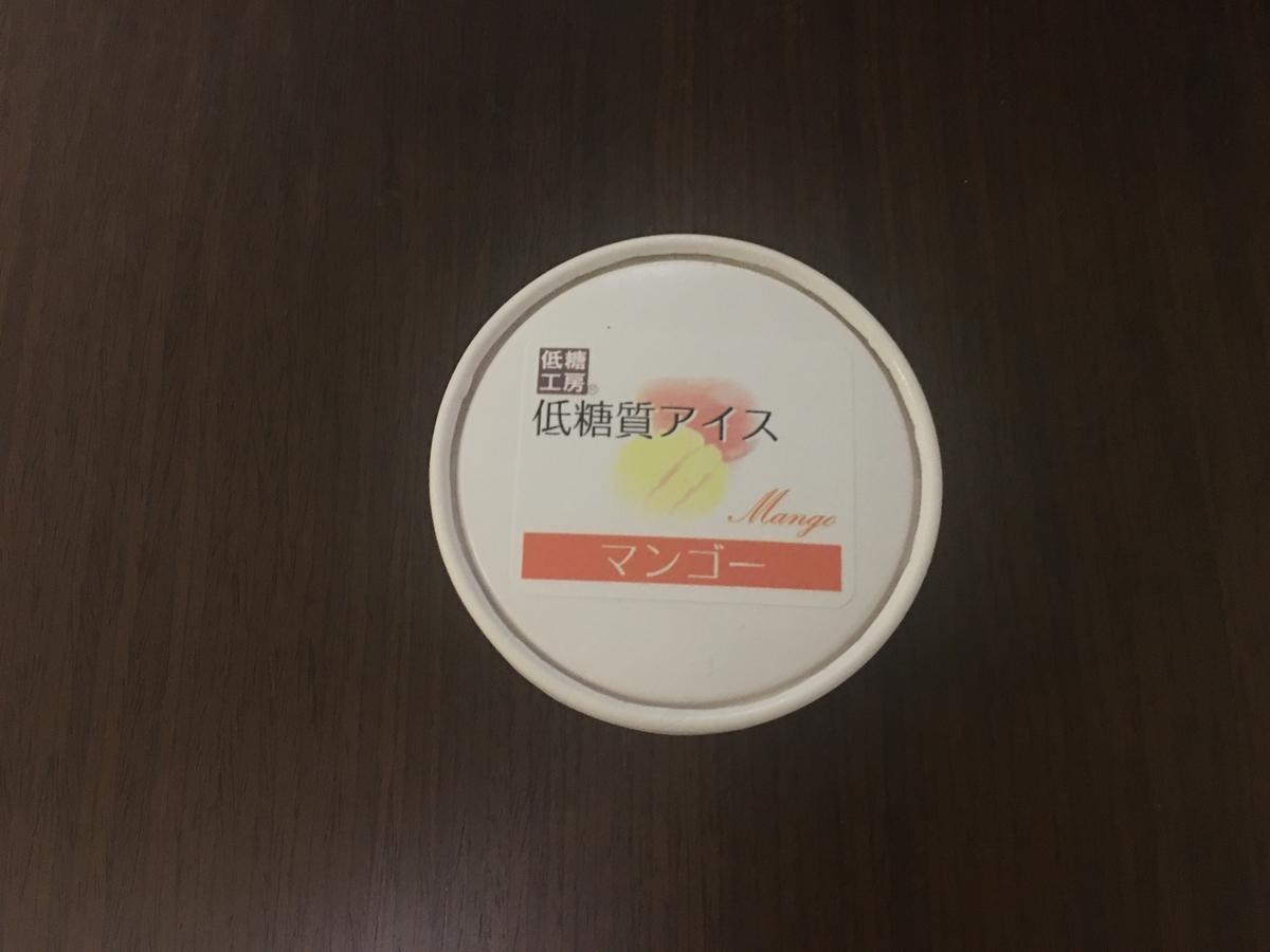 f:id:YOSHIO1010:20200819034940j:plain