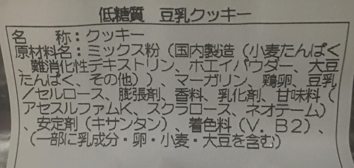 f:id:YOSHIO1010:20200819035349j:plain