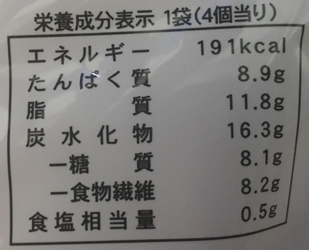f:id:YOSHIO1010:20200822012855j:plain