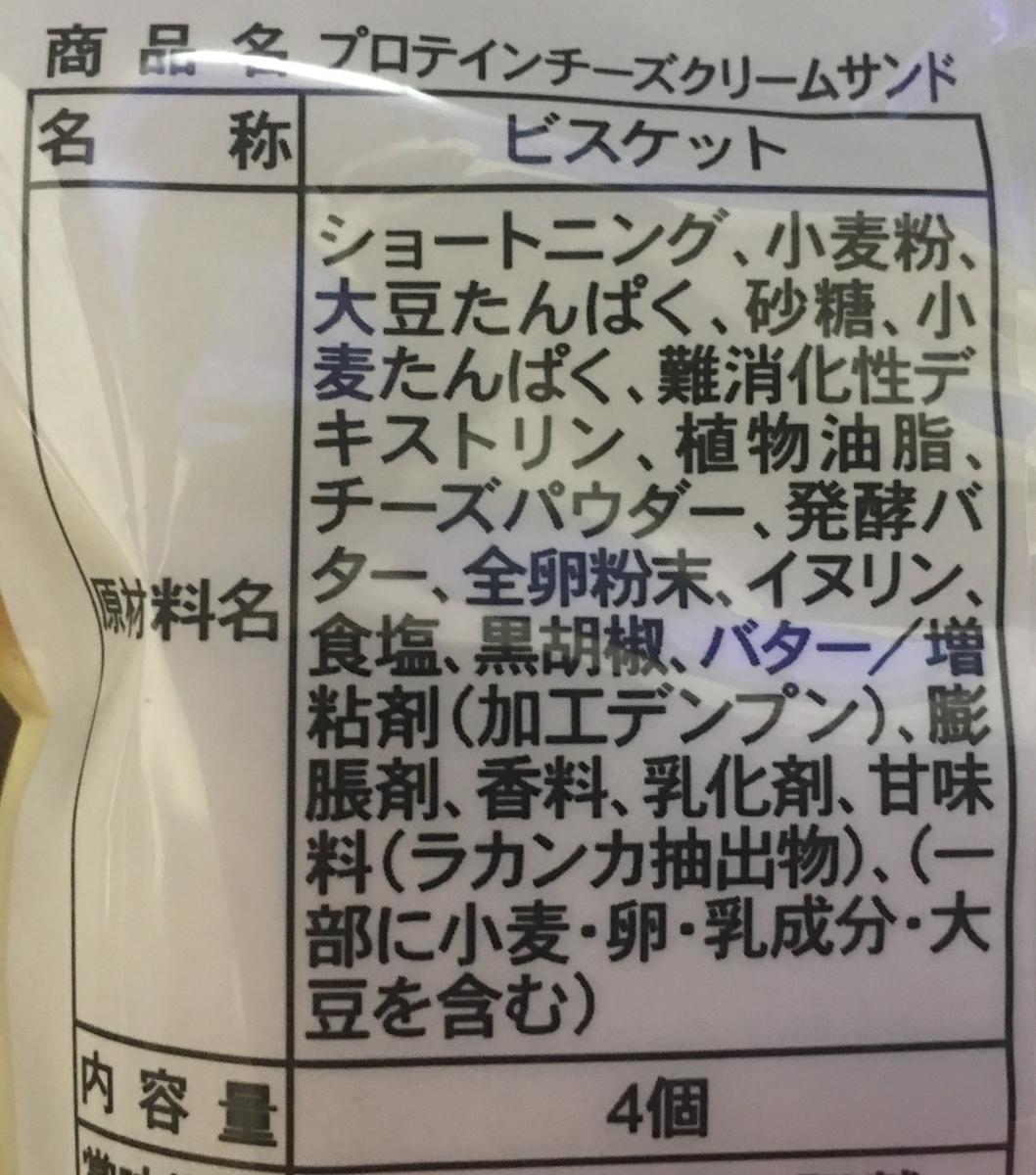 f:id:YOSHIO1010:20200822013209j:plain