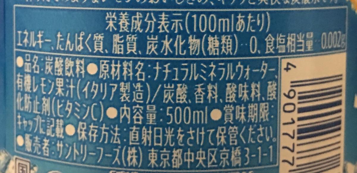 f:id:YOSHIO1010:20200824033436j:plain