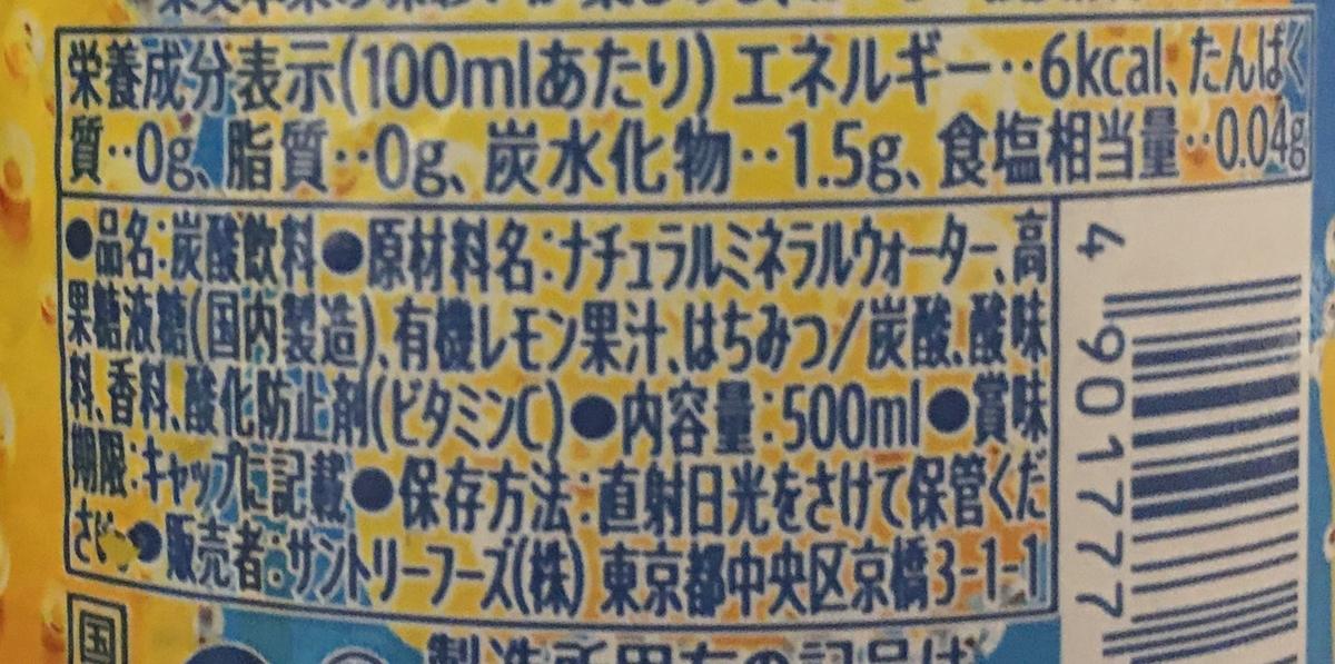 f:id:YOSHIO1010:20200824034204j:plain