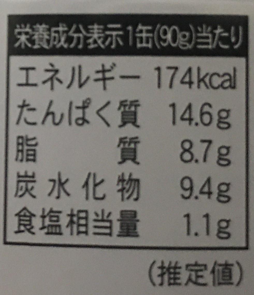 f:id:YOSHIO1010:20200826021629j:plain