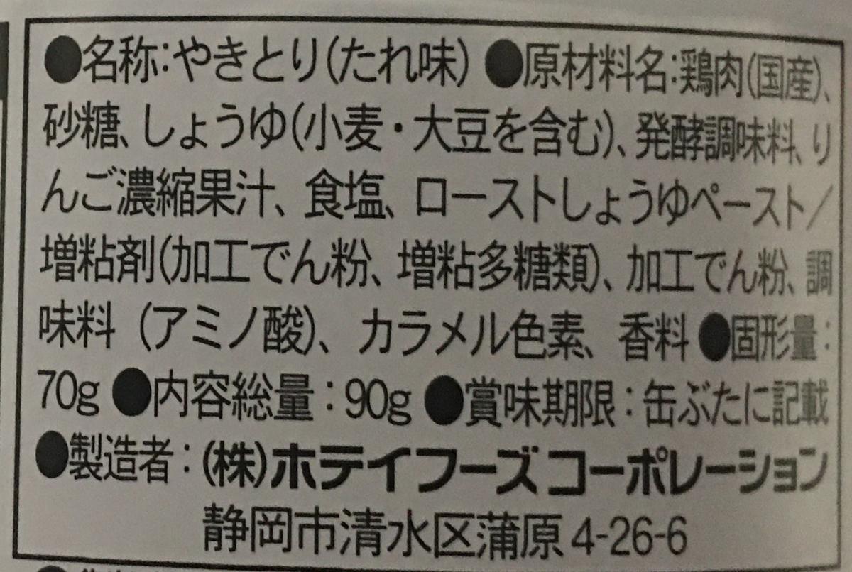 f:id:YOSHIO1010:20200826021805j:plain