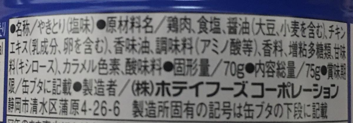 f:id:YOSHIO1010:20200826022258j:plain