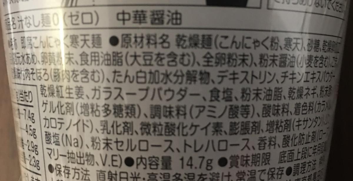 f:id:YOSHIO1010:20200907011637j:plain