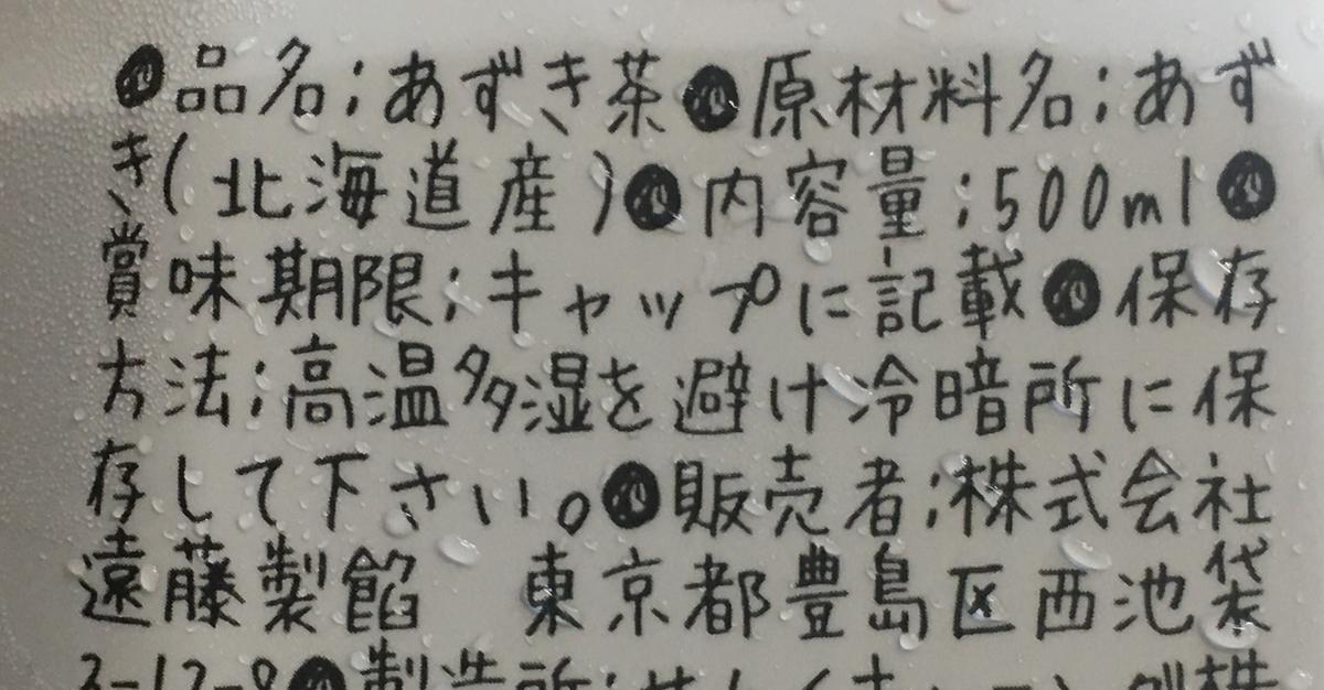 f:id:YOSHIO1010:20200910022505j:plain