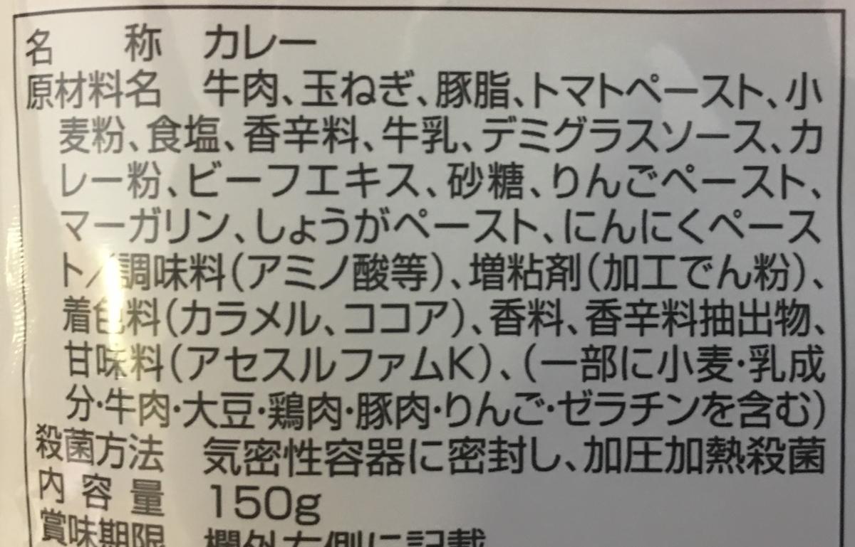 f:id:YOSHIO1010:20200915022011j:plain