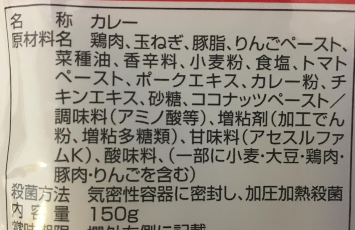 f:id:YOSHIO1010:20200915040705j:plain