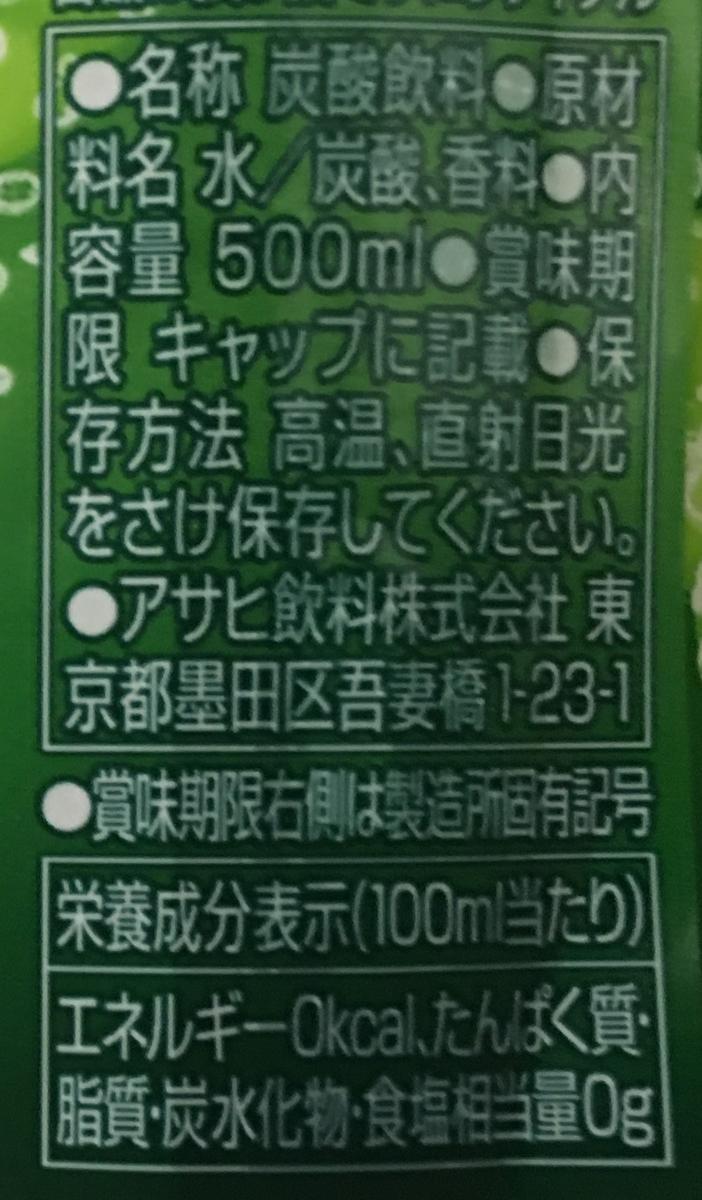 f:id:YOSHIO1010:20200928012633j:plain