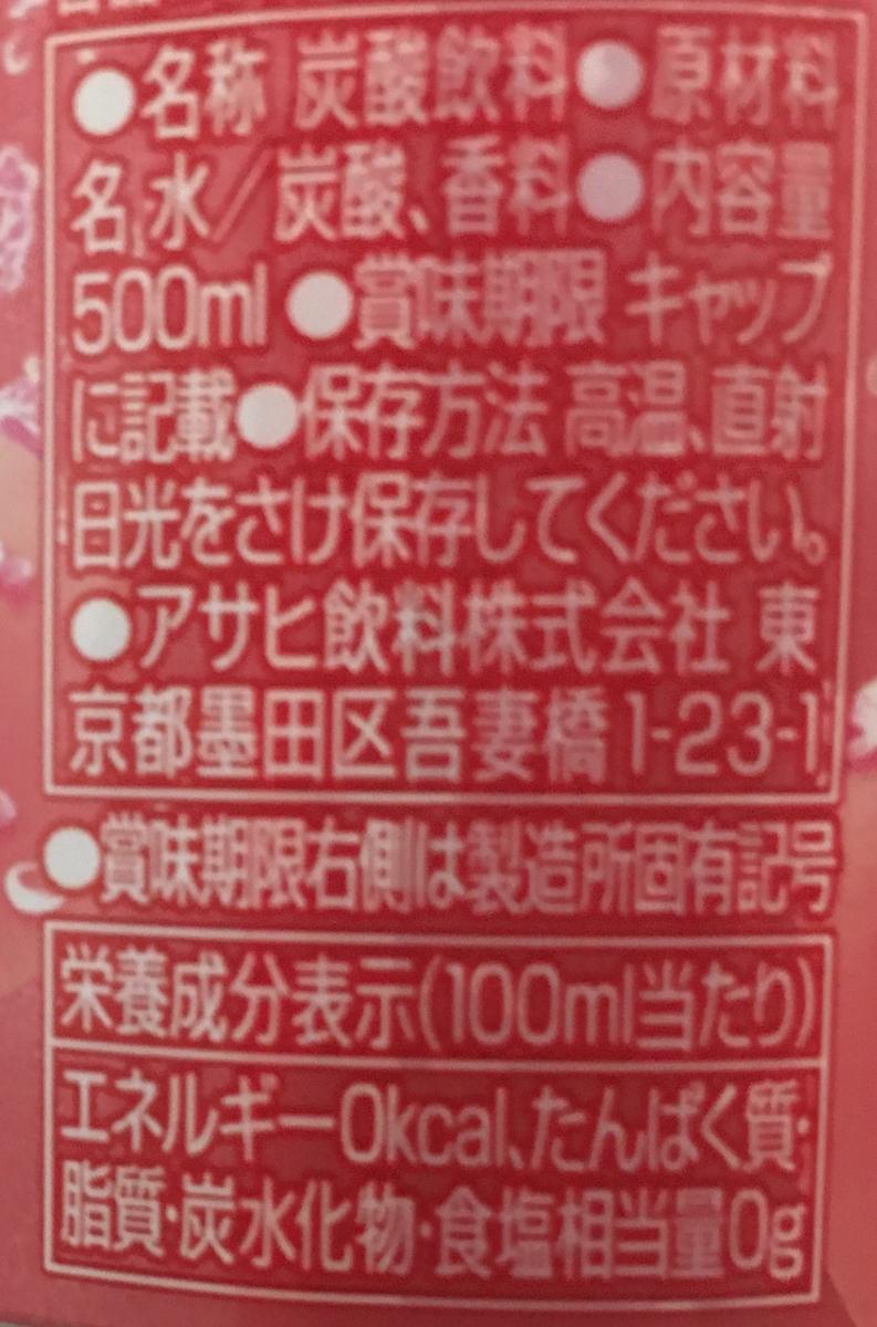 f:id:YOSHIO1010:20200928013604j:plain