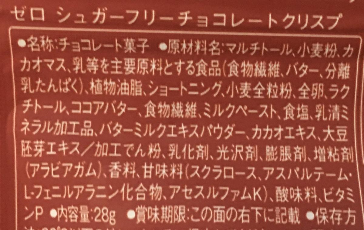f:id:YOSHIO1010:20201008021827j:plain