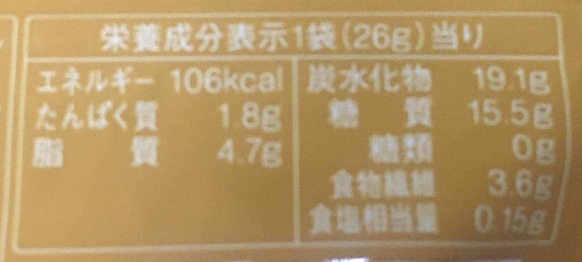 f:id:YOSHIO1010:20201008023839j:plain