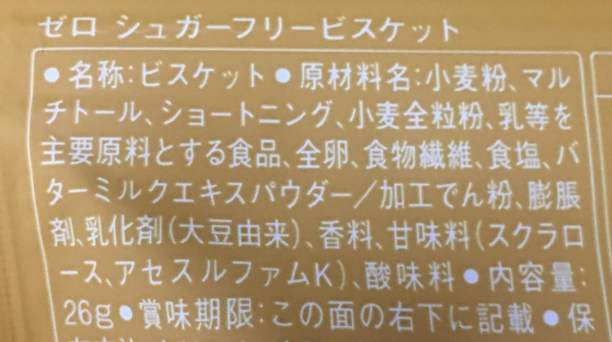 f:id:YOSHIO1010:20201008024039j:plain